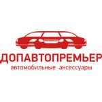 ДАПАВТО.РФ
