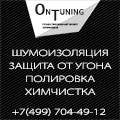 OnTuning