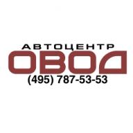Автоцентр ОВОД